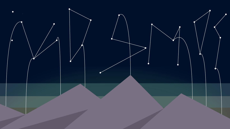 das Wort Kosmos als Konstellation über einem Gebirge